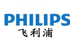 PHILIPSPHILIPS